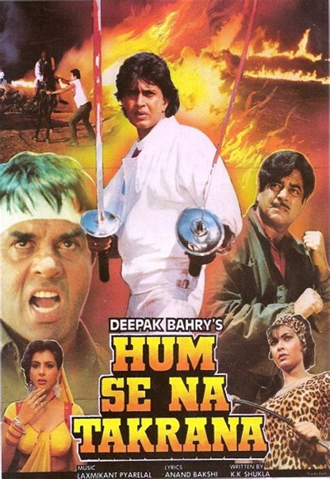 Humse Na Takrana (1990) Full Movie Watch Online Free